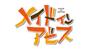 株式会社 竹書房のプレスリリース12