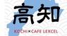 株式会社ドトールコーヒーのプレスリリース12