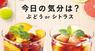 株式会社ドトールコーヒーのプレスリリース14