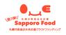 札幌国際観光株式会社 のプレスリリース10