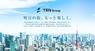 TRNグループ 店舗流通ネット株式会社のプレスリリース6