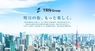 TRNグループ 店舗流通ネット株式会社のプレスリリース13