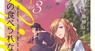 宝塚大学 東京メディア芸術学部(新宿キャンパス)のプレスリリース10