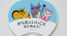 宝塚大学 東京メディア芸術学部(新宿キャンパス)のプレスリリース8