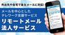 株式会社fonfunのプレスリリース11