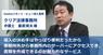 株式会社fonfunのプレスリリース9