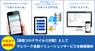 株式会社fonfunのプレスリリース14