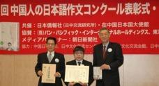 日本僑報社のプレスリリース2