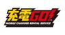 琉球インタラクティブ株式会社のプレスリリース3