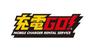 琉球インタラクティブ株式会社のプレスリリース9