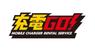 琉球インタラクティブ株式会社のプレスリリース12