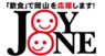 株式会社GIコンサルティングパートナーズのプレスリリース8