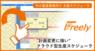 株式会社日本コンピュータ開発のプレスリリース2