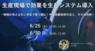 株式会社日本コンピュータ開発のプレスリリース1