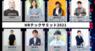 一般社団法人日本デジタルトランスフォーメーション推進協会のプレスリリース6