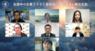 一般社団法人日本デジタルトランスフォーメーション推進協会のプレスリリース2