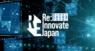 一般社団法人日本デジタルトランスフォーメーション推進協会のプレスリリース12