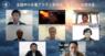 一般社団法人日本デジタルトランスフォーメーション推進協会のプレスリリース3