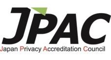 一般社団法人日本プライバシー認証機構のプレスリリース11