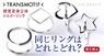 isawadesignのプレスリリース1