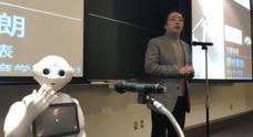 埼玉大学STEM教育研究センターのプレスリリース1