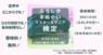 一般社団法人日本風呂敷マスター協会のプレスリリース1