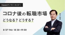 株式会社 経営者JPのプレスリリース5