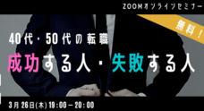 株式会社 経営者JPのプレスリリース12