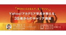 株式会社 経営者JPのプレスリリース8
