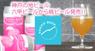 有限会社アイエヌインターナショナルのプレスリリース12