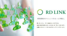 株式会社RDサポートのプレスリリース6