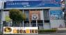 有限会社 Coo&RIKUのプレスリリース8