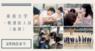 東亜大学のプレスリリース4