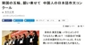 DUAN PRESSのプレスリリース5