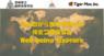 タイガーモブ株式会社のプレスリリース7