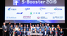 S-Booster2019実行委員会のプレスリリース1
