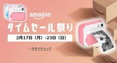 Oaxis Japan株式会社のプレスリリース4