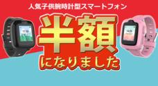 Oaxis Japan株式会社のプレスリリース1