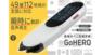 株式会社Glotureのプレスリリース4