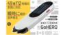 株式会社Glotureのプレスリリース3
