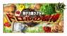 山梨ニュース~YAMANASHI NEWS~のプレスリリース13