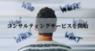 メディコム株式会社のプレスリリース6