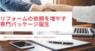 メディコム株式会社のプレスリリース1