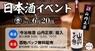 キスケ株式会社のプレスリリース6