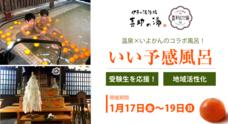 キスケ株式会社のプレスリリース8