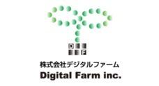 株式会社デジタルファームのプレスリリース3