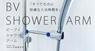 有限会社 松橋製作所のプレスリリース3