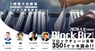 株式会社CryptoPieのプレスリリース6