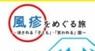 浜松の出版社・読書日和のプレスリリース2