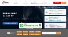 株式会社唐沢農機サービスのプレスリリース2